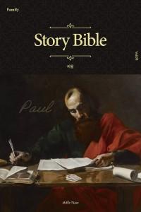 Story Bible(새번역)